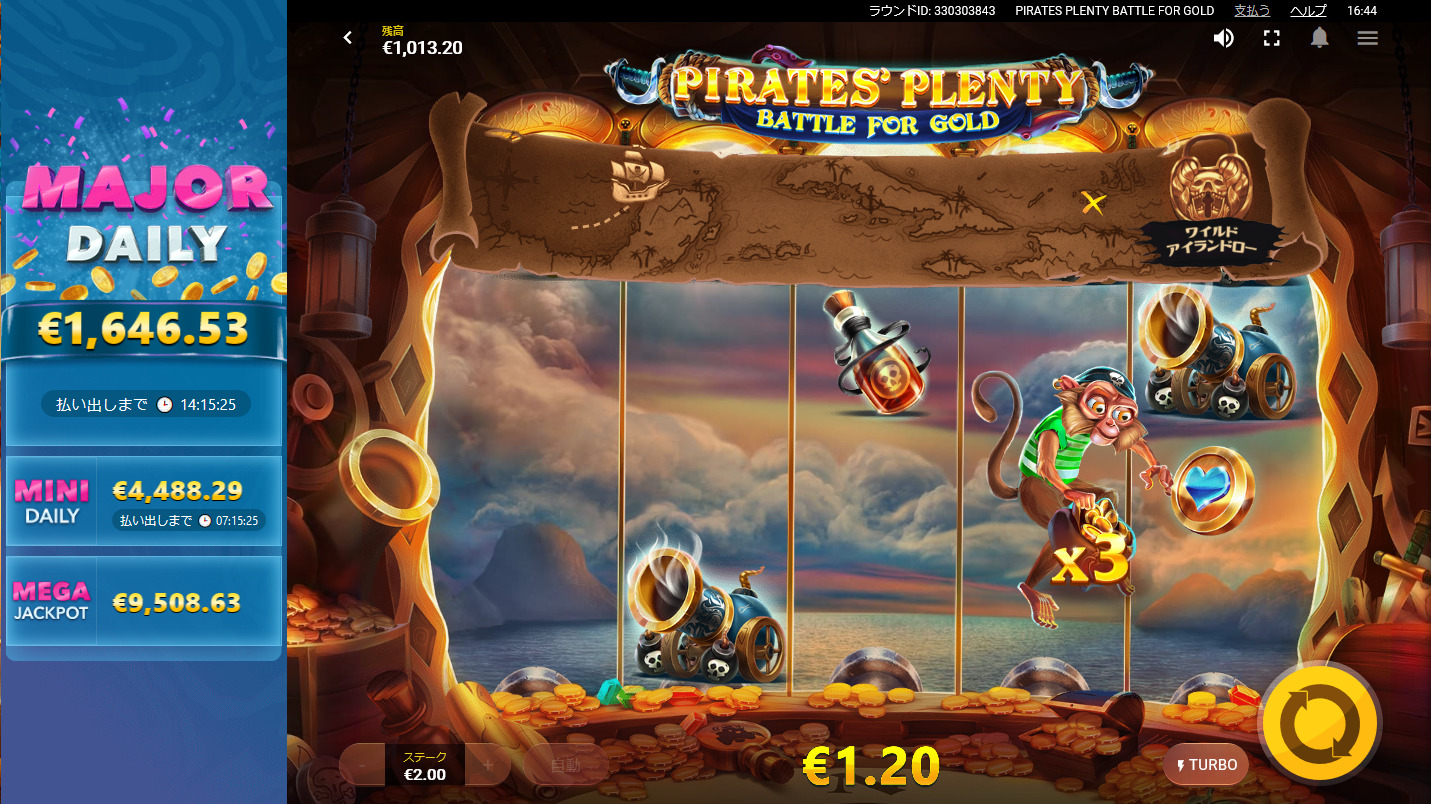 Pirates Plenty Battle for Goldのシンボル