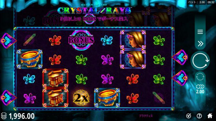 ベラジョンカジノ Queen of the crystal Rayはどんなスロットゲームか