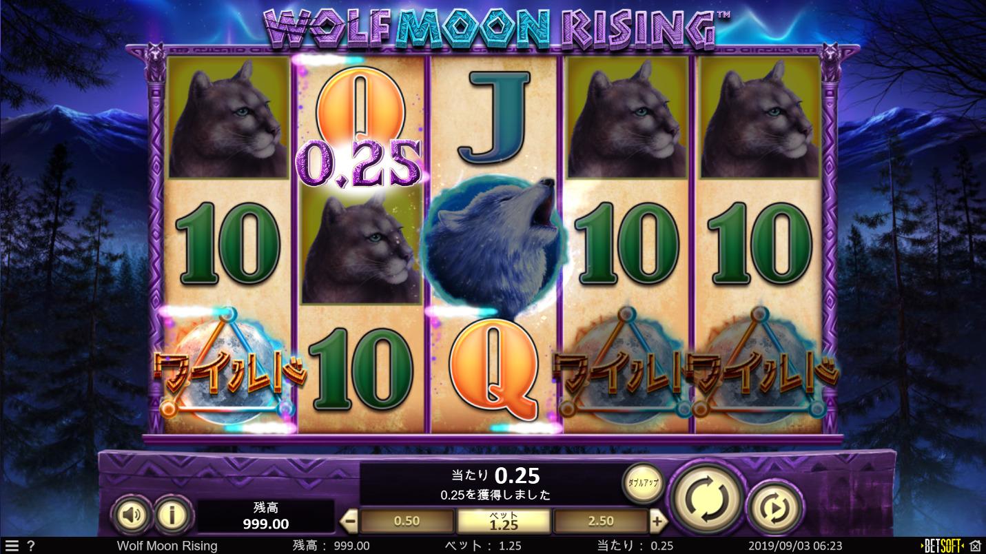 ベラジョンカジノ Wolf Moon Risingを紹介