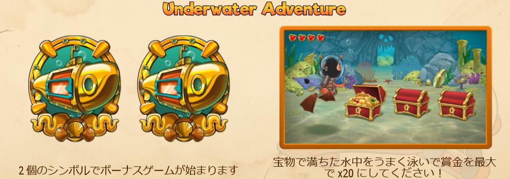 Hugo's Adventure 潜水艦