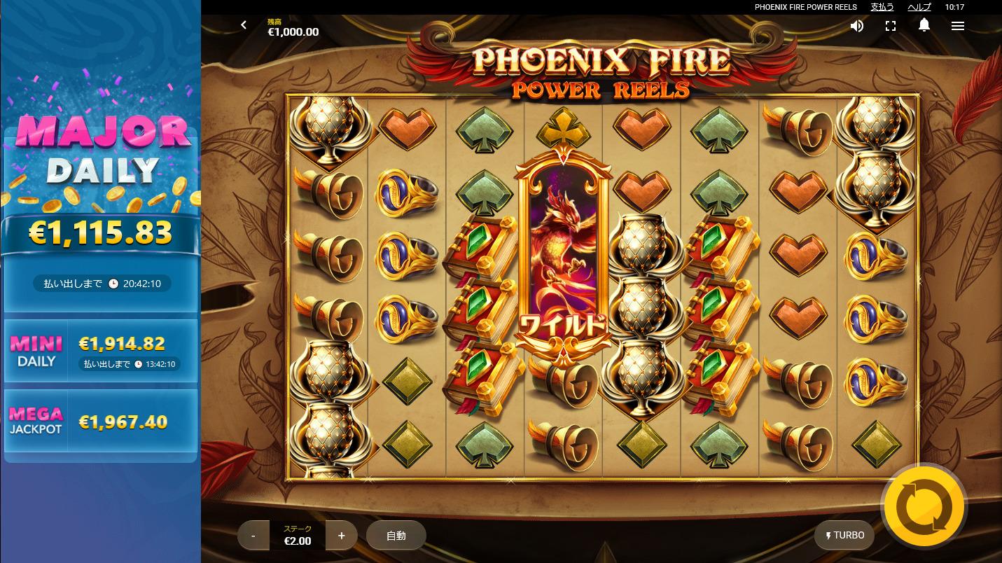Phoenix Fire Power Reelsワイルド