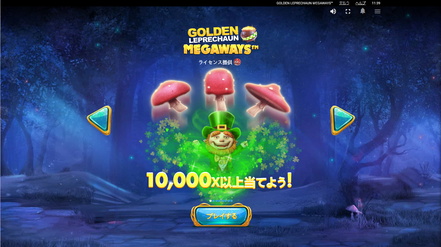 Golden Leprechaun Megawaysスタート画面