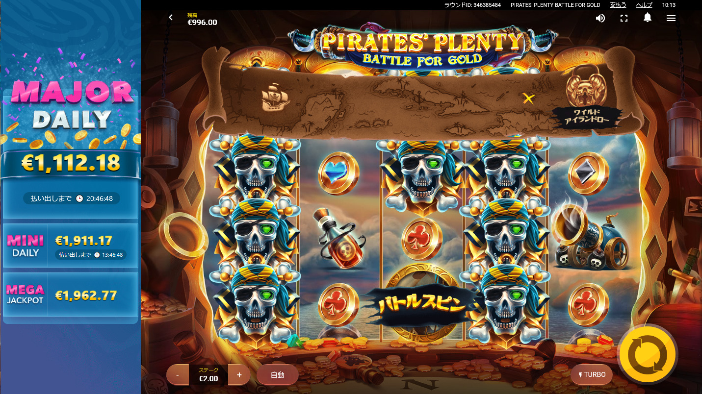 Pirates Plenty Battle for Gold画面