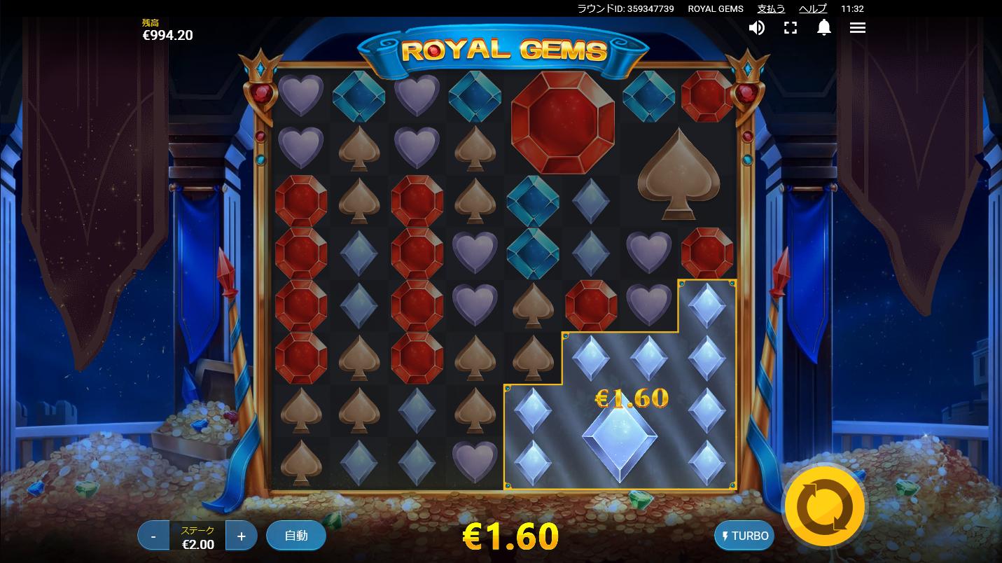 ベラジョンカジノ Royal Gems