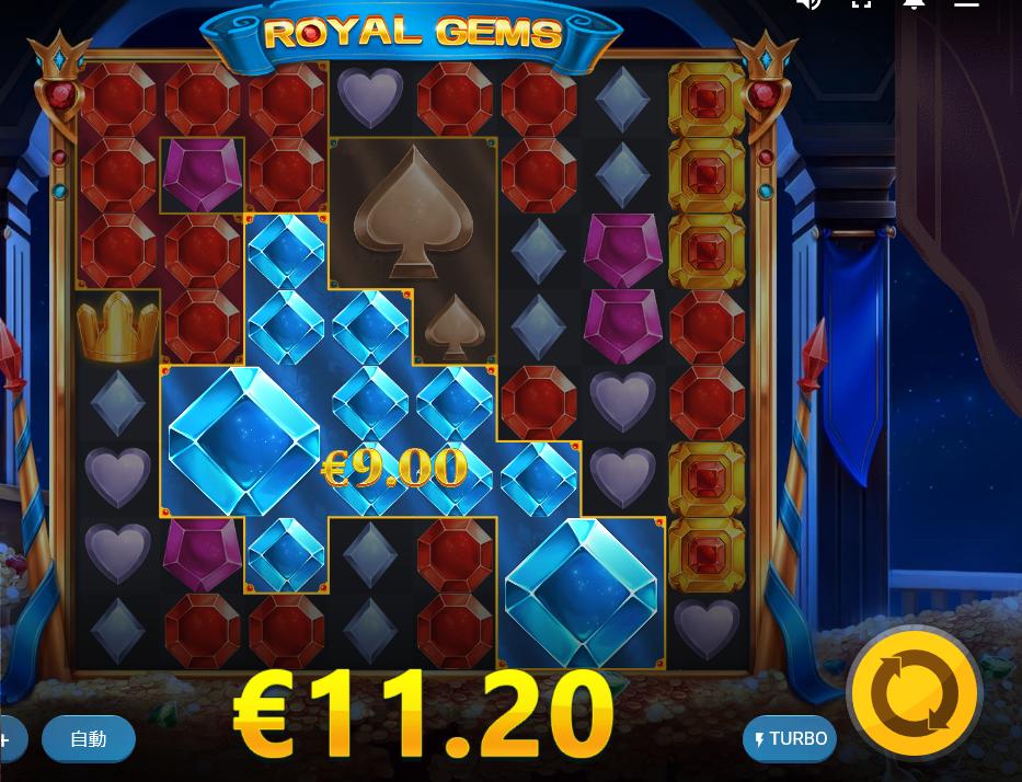 ベラジョンカジノ Royal Gemsクラスター