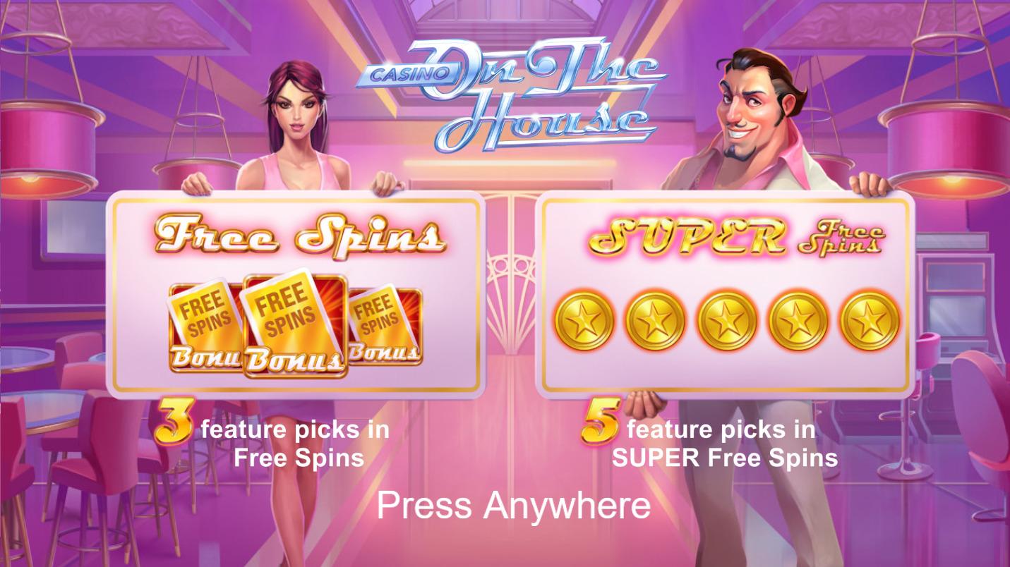 ベラジョンカジノ On The Houseの特徴